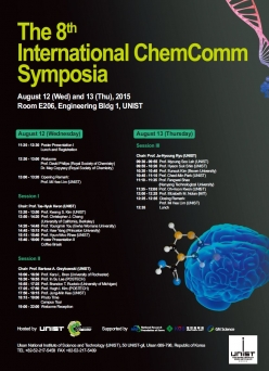 The 8th International ChemComm Symposia