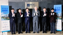 Inauguration Ceremony for Next-generation Catalysis Center