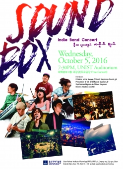 Sound Box Music Concert