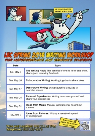 LEC Spring 2016 Writing Workshop