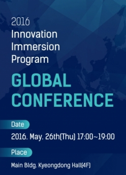2016 Innovation Immersion Program