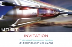 The 1st International Symposium on Hyperloop