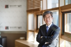 Special Lecture By President Seung Hyeon Moon of GIST