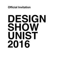 The 2016 UNIST Design Show