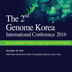 The 2nd Genome Korea International Conference