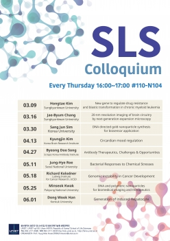 2017 SLS Colloquium: Prof. Jun-Hye Roe