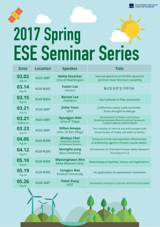 2017 ESE Seminar Series: Prof. Euisin Lee