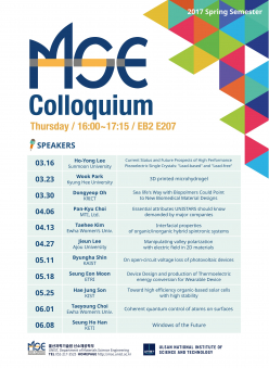 2017 Spring MSE Colloquium: Prof. Taeyoung Choi