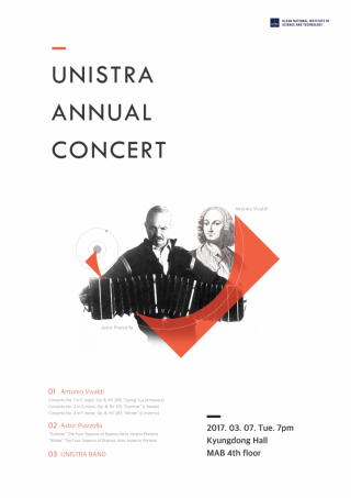 UNISTRA Annual Concert