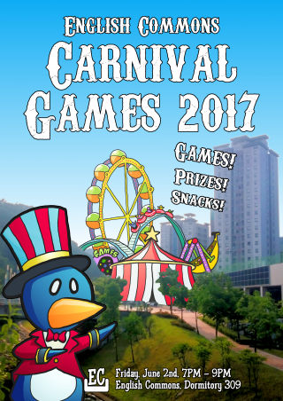 2017 English Commons Carnival Games