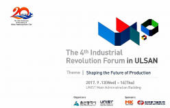 The 4th Industrial Revolution Forum in Ulsan