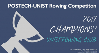 POSTECH-UNIST Rowing Competition