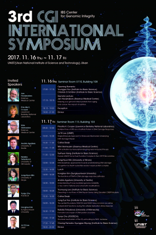 The 3rd CGI International Symposium
