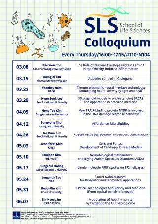 2018 SLS Spring Colloquium: Professor Jae Bum Kim