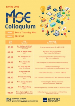 2018 MSE Colloquium: Dr. Young-Su Lee