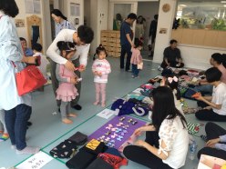 UNIST Child Education Center  Flea Market