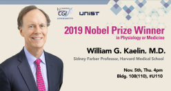 Special Lecture by 2019 Nobel Laureate in Medicine