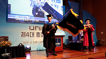 The inauguration ceremony for Dr. Yong Hoon Lee, as the 4th President of UNIST